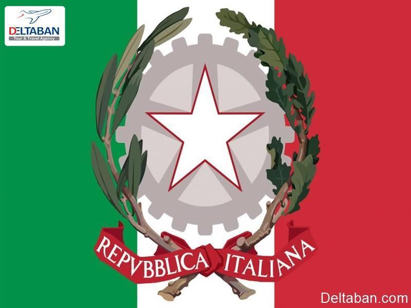آنچه تا کنون در خصوص حقایق ناشناخته ایتالیا نمی دانستید