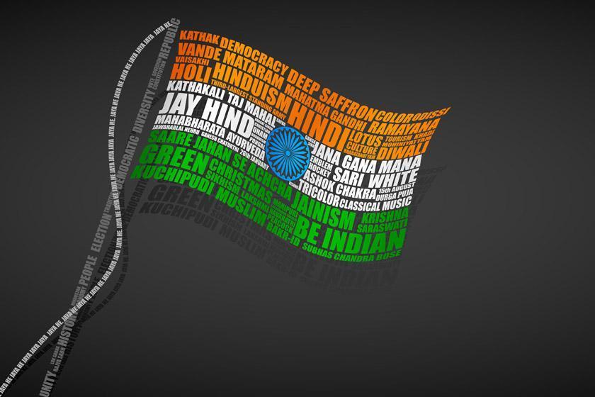 سفارت هند و دریافت ویزای این کشور