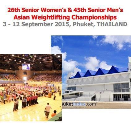 برنامه مسابقات وزنه برداری قهرمانی بزرگسالان آسیا در پوکت تایلند