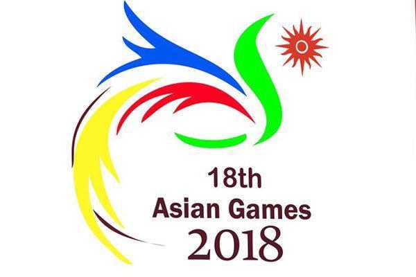 اعلام جدول زمانی و تاریخ های مهم بازی های آسیایی 2018 جاکارتا