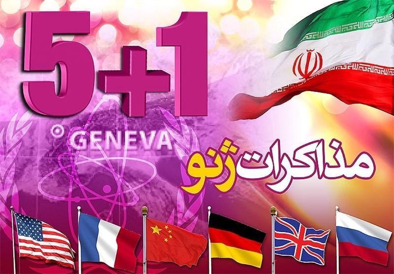 تاکید چین بر نقش مثبت این کشور در مذاکرات هسته ای ایران