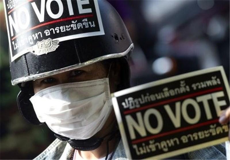 برگزاری انتخابات موجب سرانجام بحران سیاسی تایلند نخواهد شد