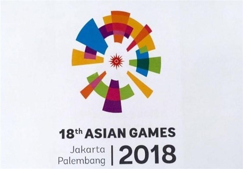 احتمال تغییر در تعداد رشته های اعزامی ایران به مسابقات آسیایی 2018 اندونزی