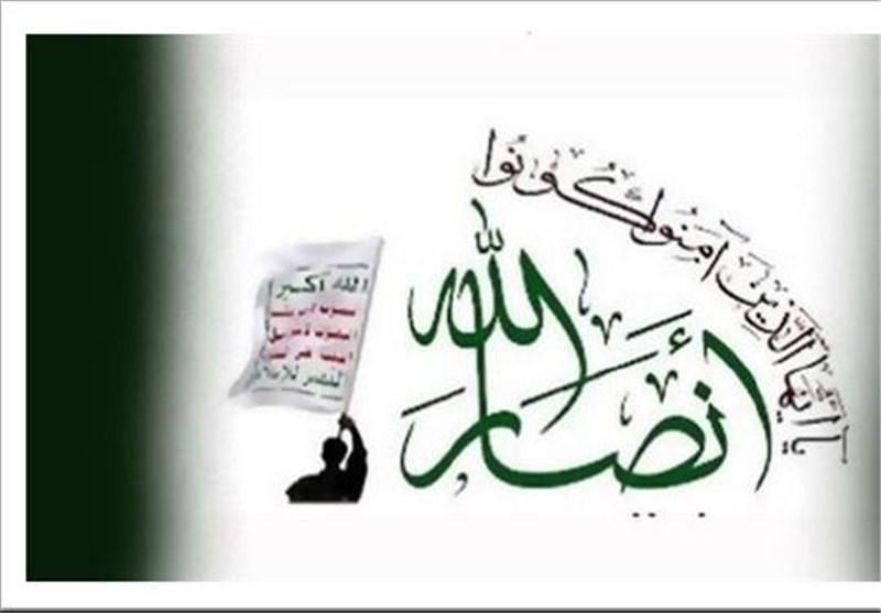 هیئت سیاسی انصارالله و کنگره ملی یمن وارد عمان شدند