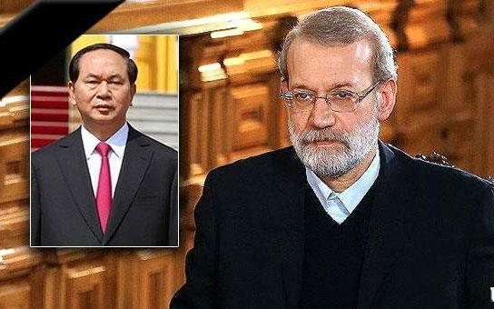 پیغام تسلیت علی لاریجانی در پی فوت رئیس جمهور ویتنام