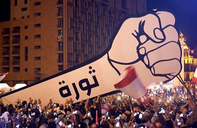 فراخوان برای تظاهرات مقابل سفارت آمریکا در لبنان