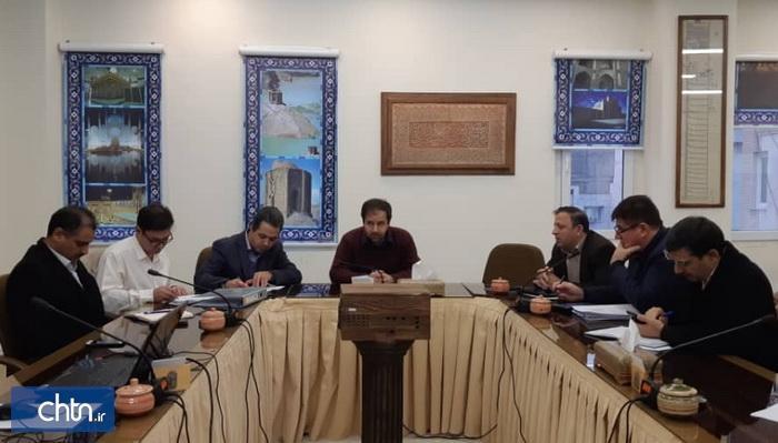 شناسایی فرصت های سرمایه گذاری گردشگری آبی در قزوین