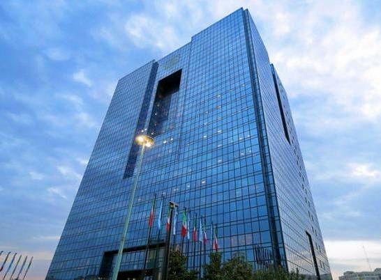 بانک مرکزی زمان حراج اوراق دولتی را گفت