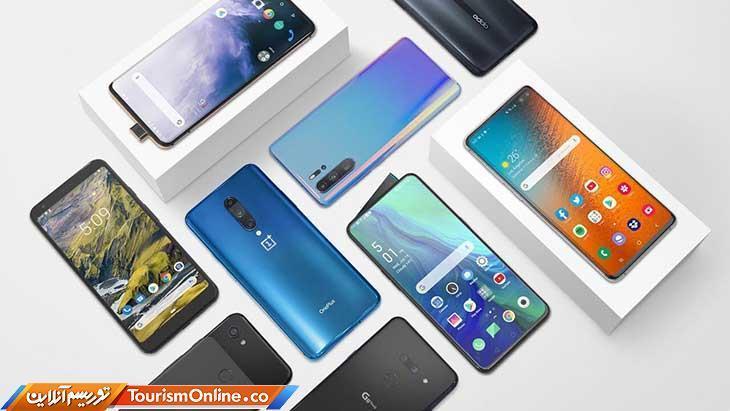 جدیدترین قیمت گوشی های تلفن همراه در بازار