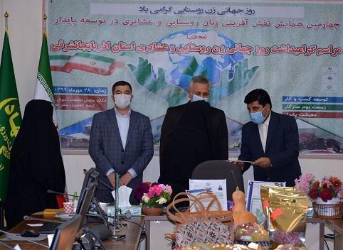 همایش روزجهانی زن روستایی وعشایری درآذربایجان شرقی برگزار گشت