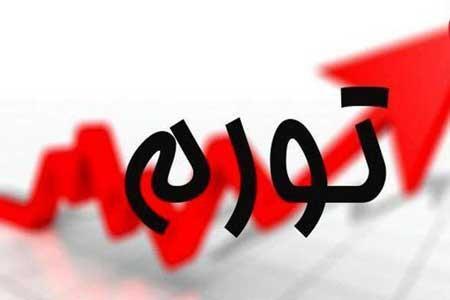افزایش تورم نقطه ای استان تهران در مهر 99 ، اعلام بیشترین افزایش قیمت خوراکی ها و غیر خوراکی ها