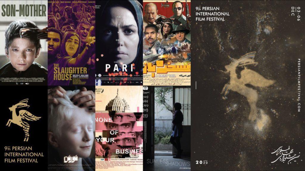 اعلام فهرست فیلم های بلند نهمین جشنواره جهانی فیلم پارسی