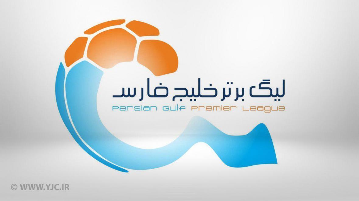 احتمال تعویق دیدار های لیگ برتر فوتبال ایران