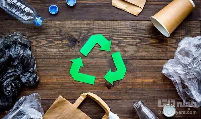 نحوه بازیافت زباله در منزل