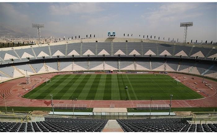 کرونا استادیوم آزادی را تعطیل کرد؛ ملاقات پرسپولیس و صنعت نفت لغو می گردد؟