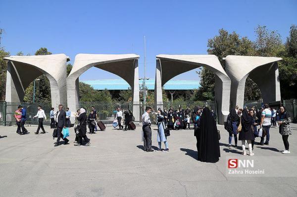 جزئیات پذیرش دانشجوی پزشکی از مقطع کارشناسی دانشگاه تهران اعلام شد