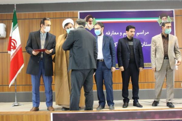 سرپرست دادسرای عمومی و انقلاب کامیاران معرفی گردید