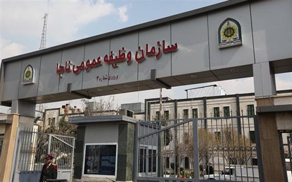 21 بهمن ماه، ارتباط تلفنی مسئولان سازمان وظیفه عمومی با مشمولان