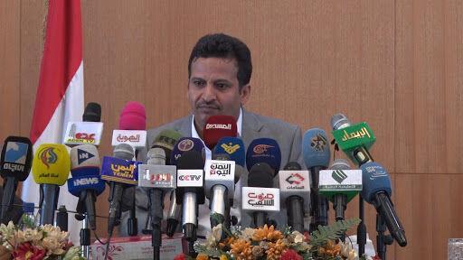 خبرنگاران دولت نجات ملی یمن : پاسخ به متجاوزان حق طبیعی ملت ما است