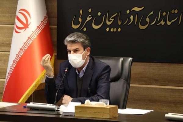 خبرنگاران استاندار: شرایط باثبات شیوع کرونا در آذربایجان غربی شکننده است
