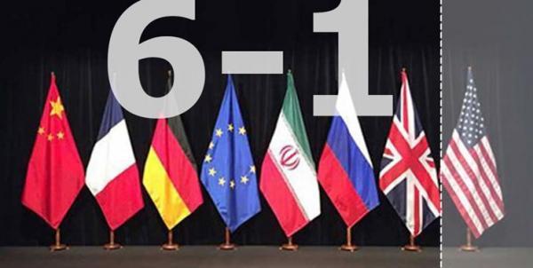 فارن پالیسی: طرح آمریکا کاهش برخی تحریم ها مقابل پایبندی ایران به تعهدات برجامی است