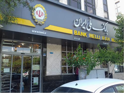 QR Code، جایگزین رسید کاغذی در خودگردان های بانک ملی ایران