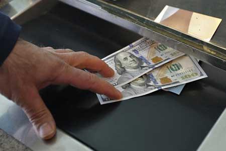 نرخ رسمی 28 ارز افزایش داشت