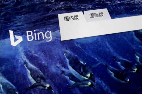ضرب الاجل چین به مایکروسافت برای اصلاح شیوه جمع آوری اطلاعات