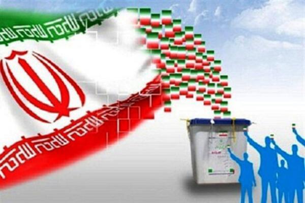 اطلاعیه مهم جبهه اصلاحات ایران