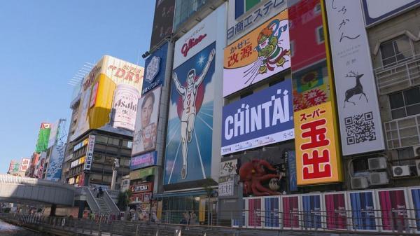 جاذبه های اوزاکا؛ دومین شهر عظیم ژاپن