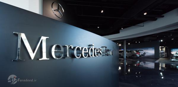 مرسدس بنز باارزش ترین برند جهان شد
