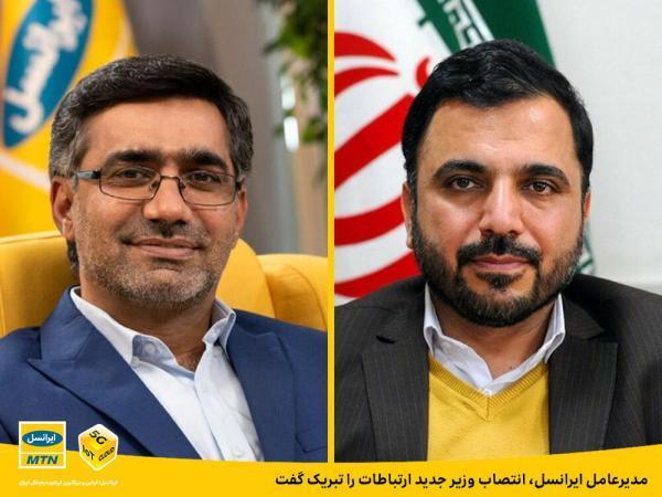 مدیرعامل ایرانسل، انتصاب وزیر نو ارتباطات را تبریک گفت