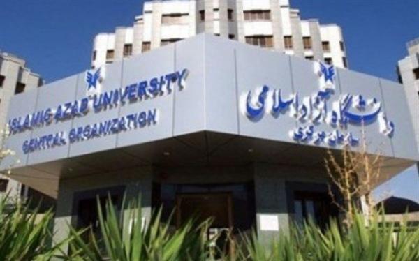 انتخاب واحد دانشگاه آزاد شروع شد